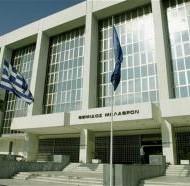Πρόσθετη παρέμβαση Ολομέλειας Δικηγορικών Συλλόγων Ελλάδος στον Άρειο Πάγο υπέρ Ενώσεων Καταναλωτών-κατά συνταγματικότητας ΕΕΤΗΔΕ