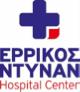 Καρδιολογικό Check up για όλους στο Ερρίκος Ντυνάν Hospital Center